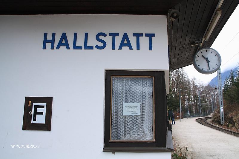 Hallstatt_23.jpg