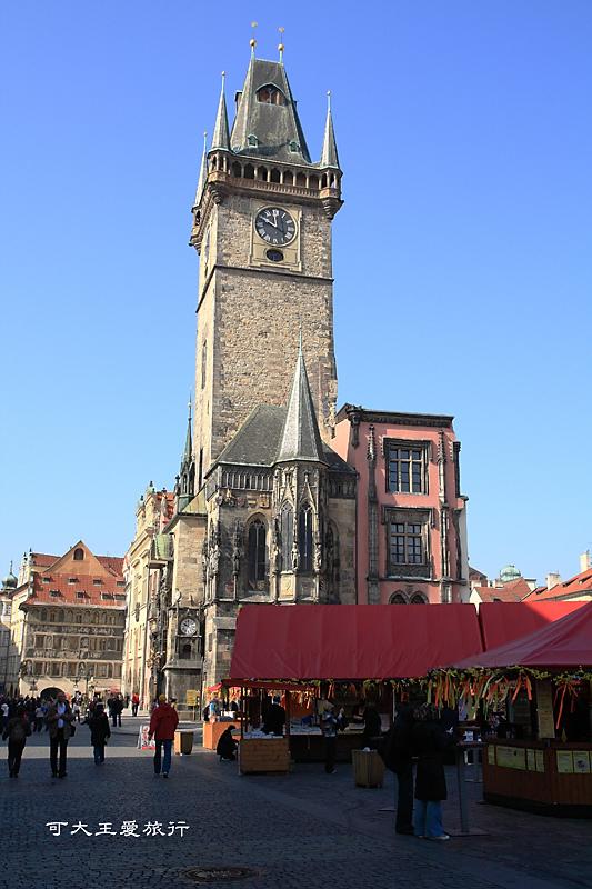 Praha_7.jpg