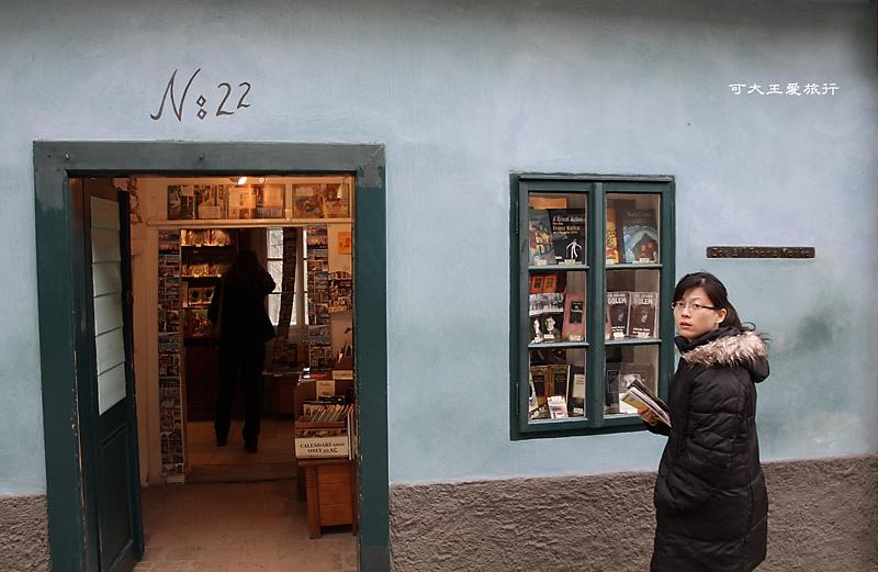 Praha_89.jpg