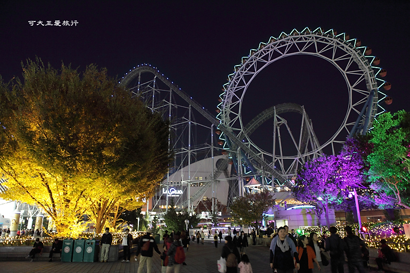 Tokyo_42.jpg