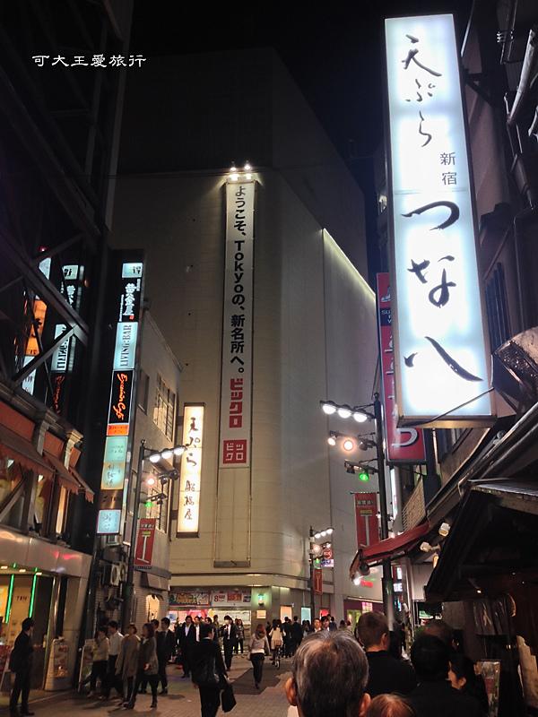 Tokyo_45.jpg