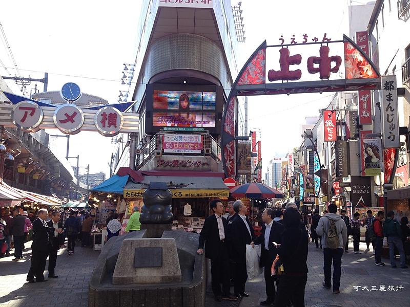 Tokyo_47.jpg