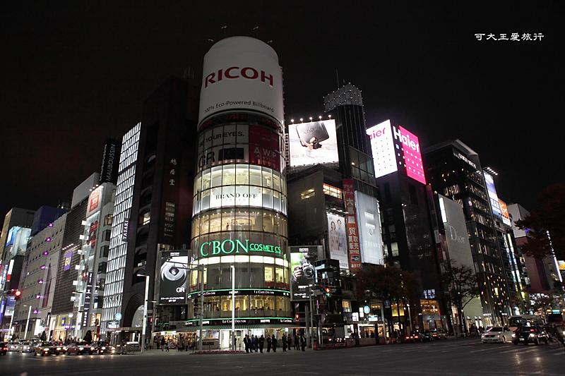 Tokyo_25.jpg