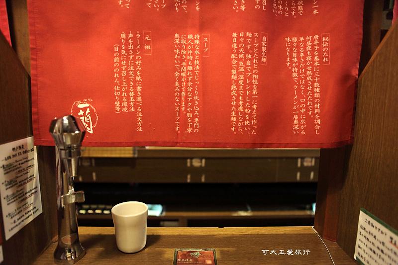 Tokyo_77.jpg