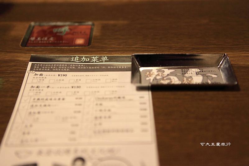 Tokyo_78.jpg