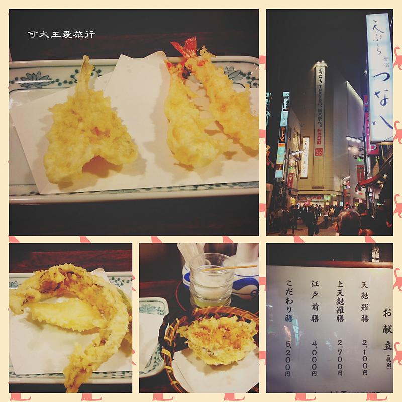Tokyo_88.jpg