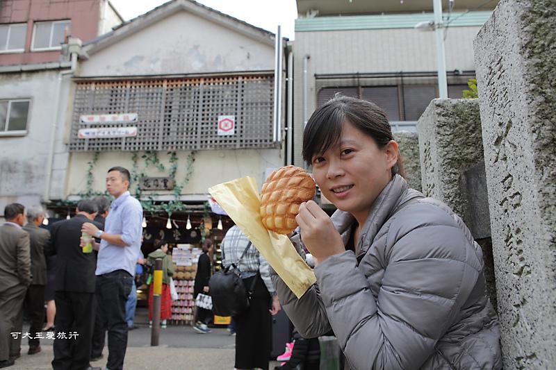 Tokyo_89.jpg