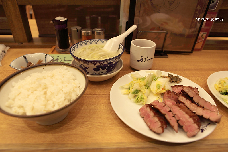 Tokyo_61.jpg