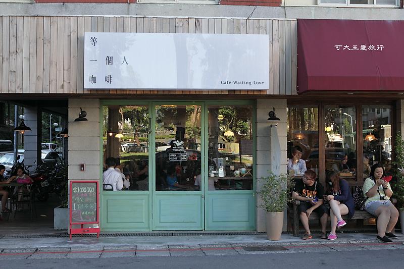 Cafe.w_1.jpg