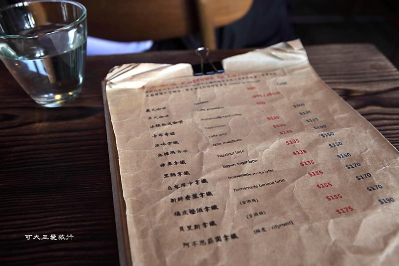Cafe.w_5.jpg