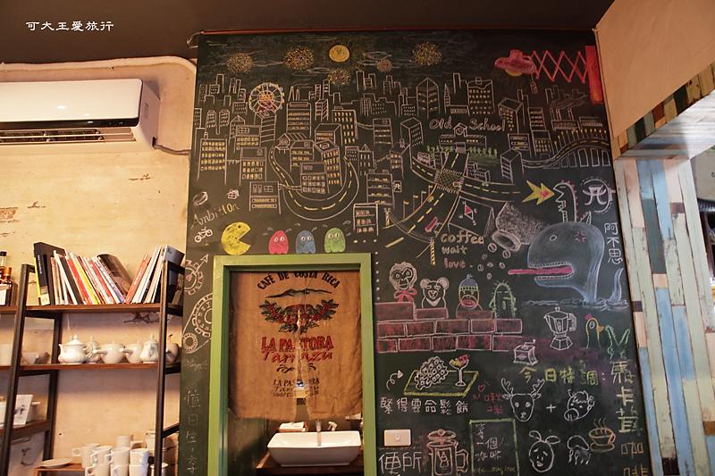 Cafe.w_11.jpg