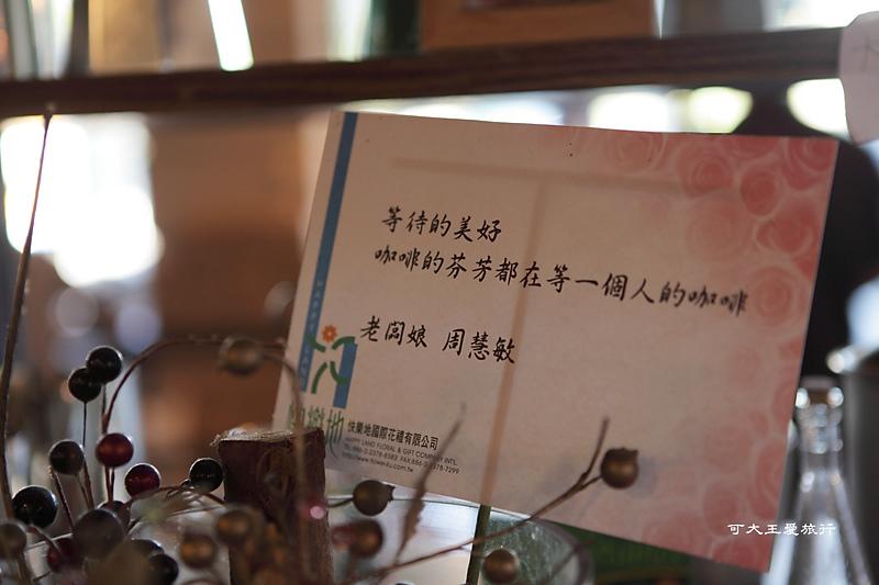 Cafe.w_16.jpg