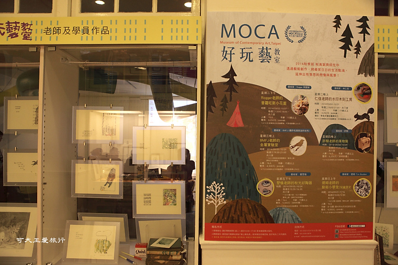Museum_5.jpg