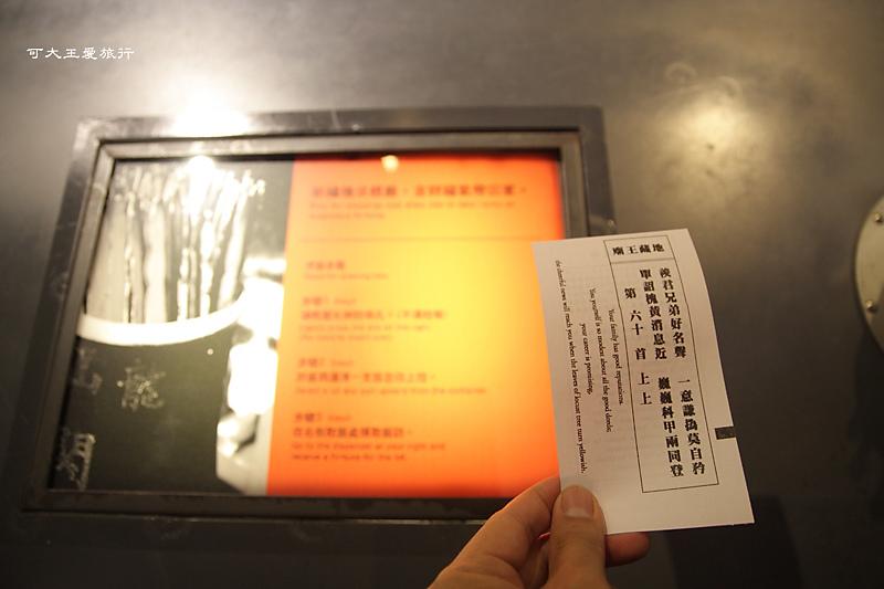 Taipei Gov_6.jpg