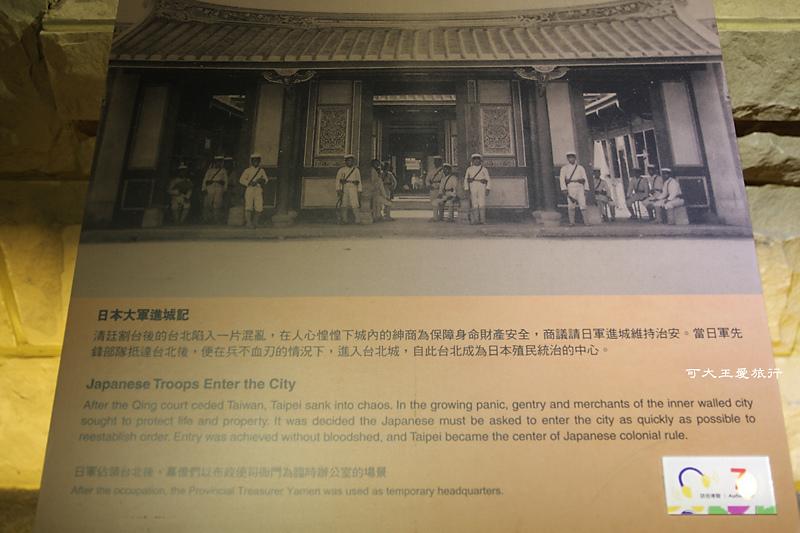 Taipei Gov_9.jpg