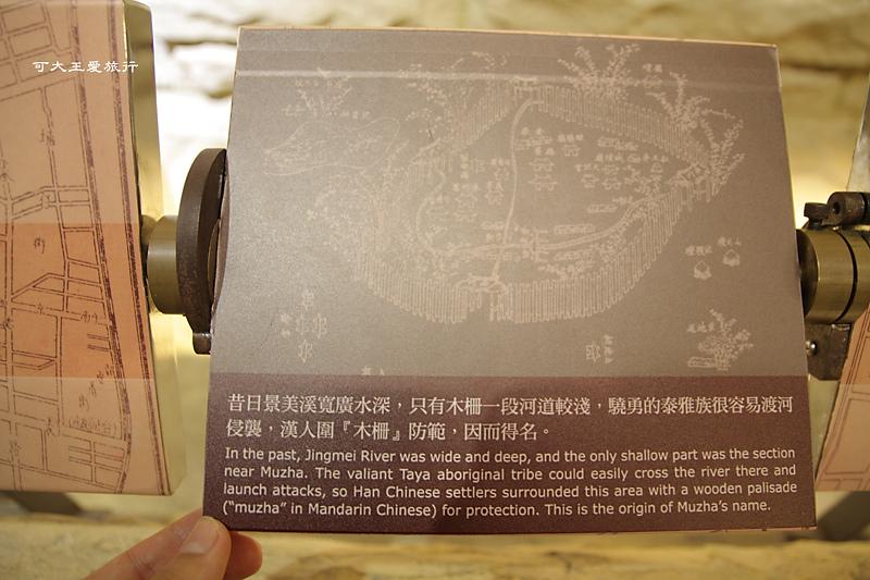 Taipei Gov_12.jpg
