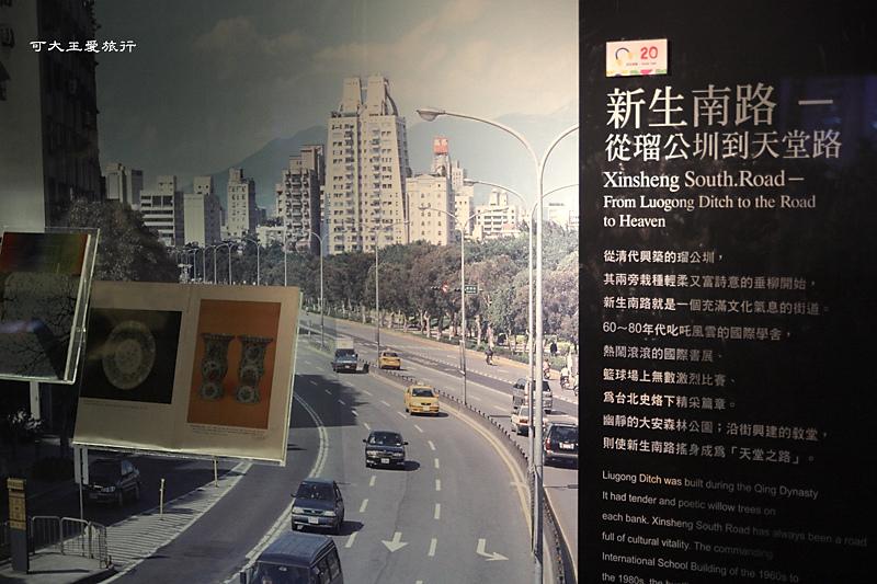 Taipei Gov_27.jpg
