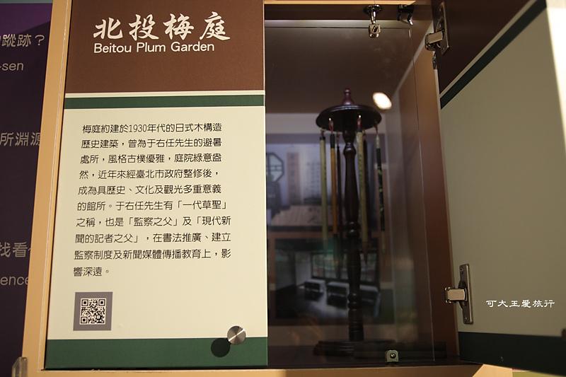 Taipei Gov_32.jpg