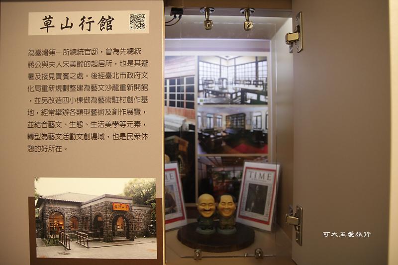 Taipei Gov_33.jpg