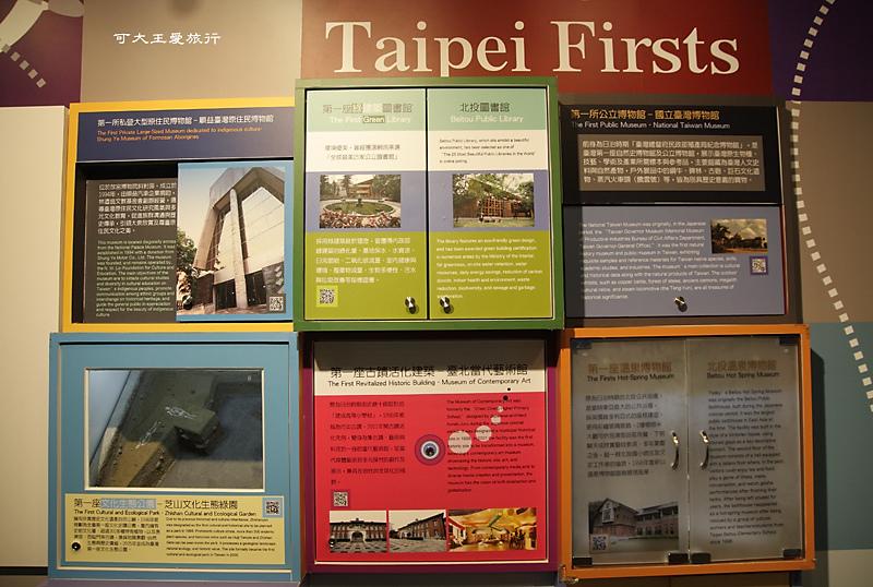 Taipei Gov_30.jpg
