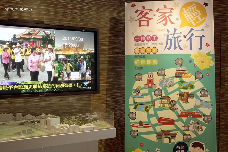 TaipeiHakkaPark_2.jpg