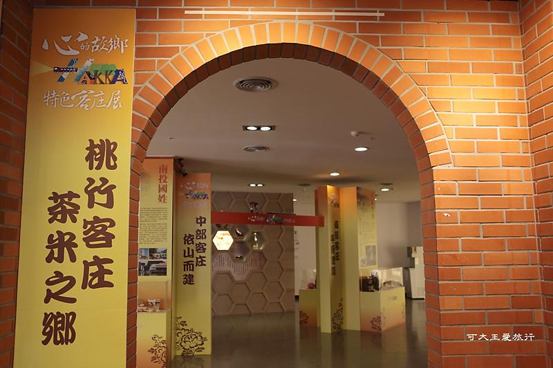 TaipeiHakkaPark_4.jpg