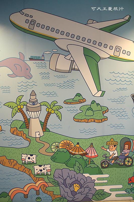 TSA_26.jpg
