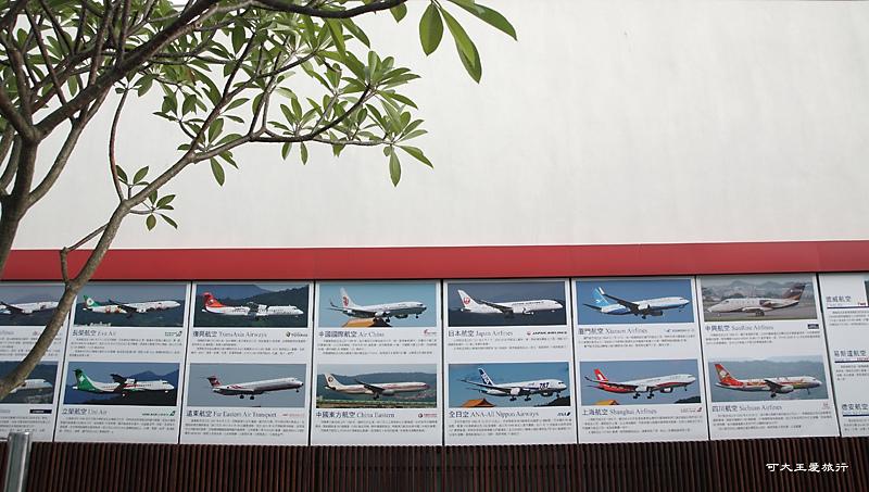 TSA_6.jpg