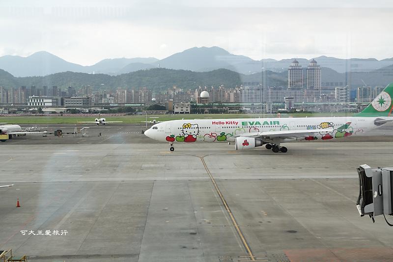 TSA_7.jpg