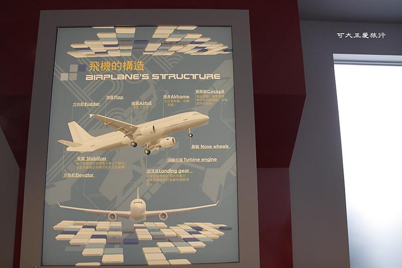 TSA_15.jpg