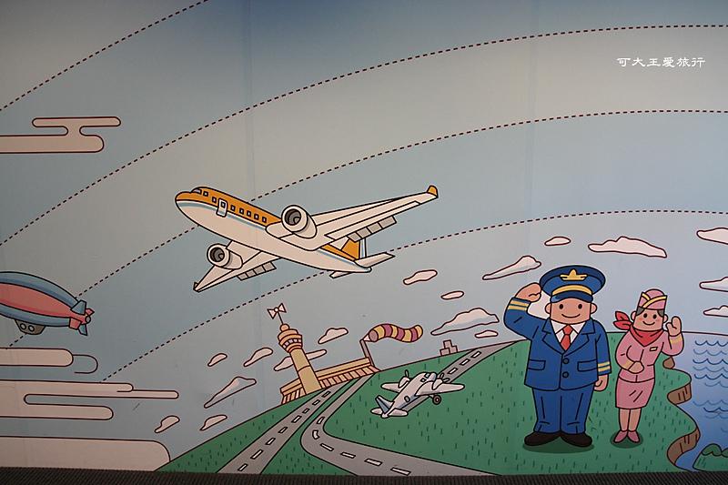 TSA_22.jpg