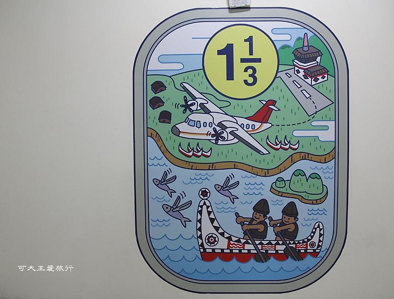 TSA_23.jpg