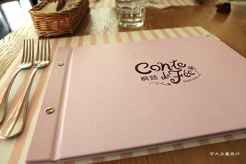 Conte_3.jpg