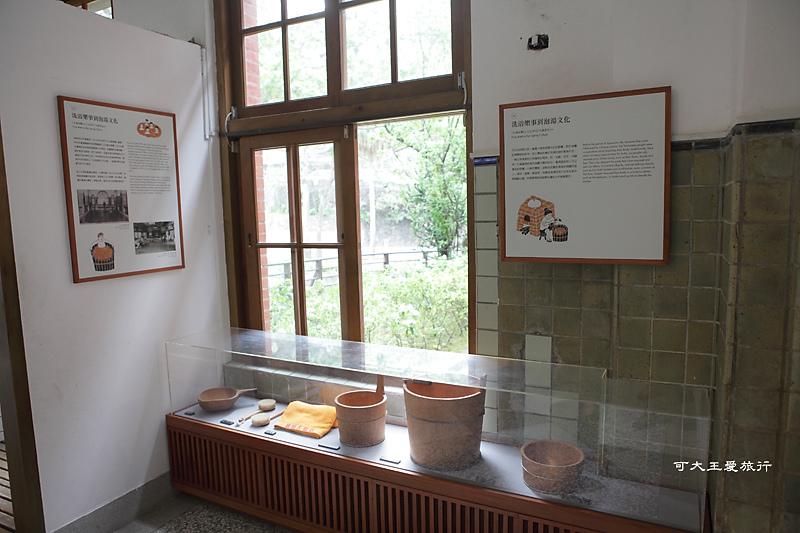 hotspringmuseum_16.jpg