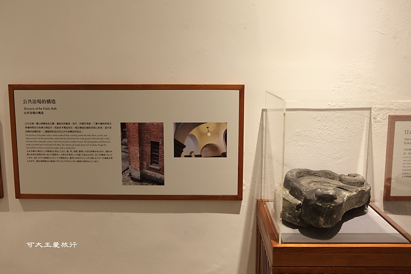 hotspringmuseum_19.jpg