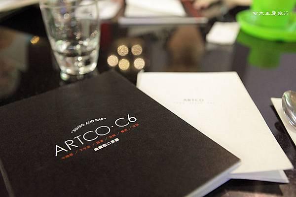 ARTCO_1.jpg