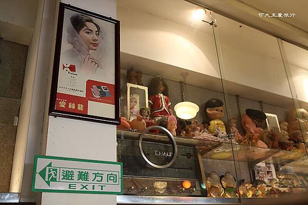 OldTaiwan_29.jpg