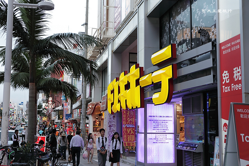 Okinawa_8R.jpg