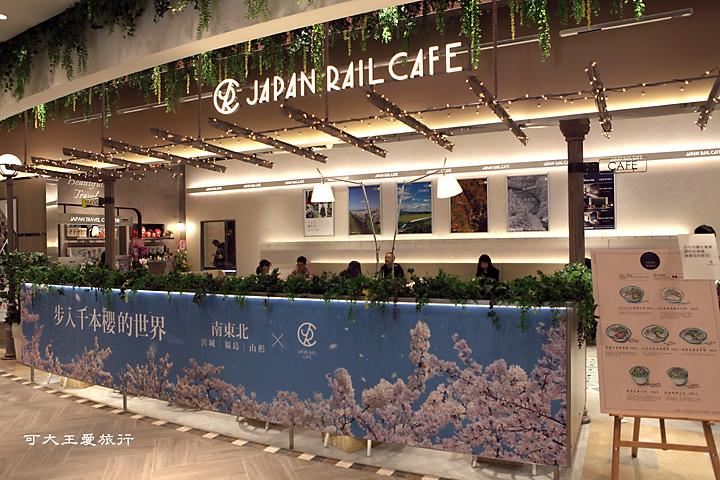 JP rail cafe_9R.jpg