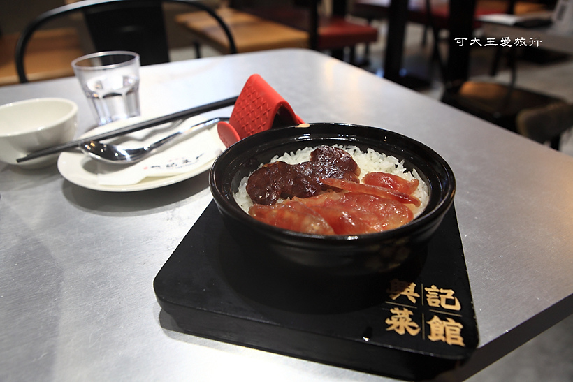 興記菜館_16R.jpg