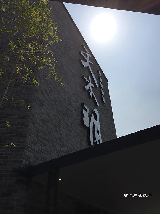 天水玥_9963R.jpg