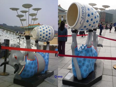 2009 台北奔牛節2.jpg