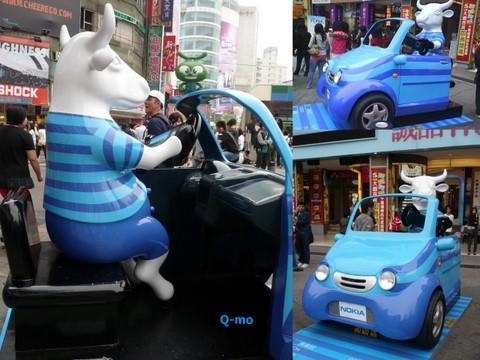 2009 台北奔牛節5.jpg