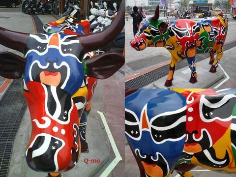 2009 台北奔牛節7.jpg