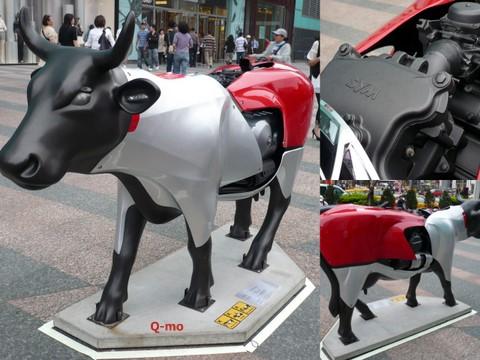 2009 台北奔牛節12.jpg
