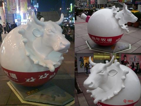 2009 台北奔牛節13.jpg