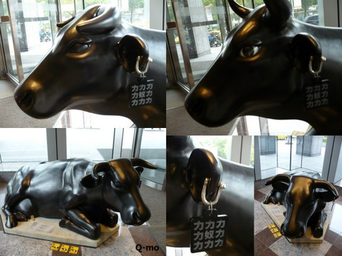 2009 台北奔牛節17.jpg
