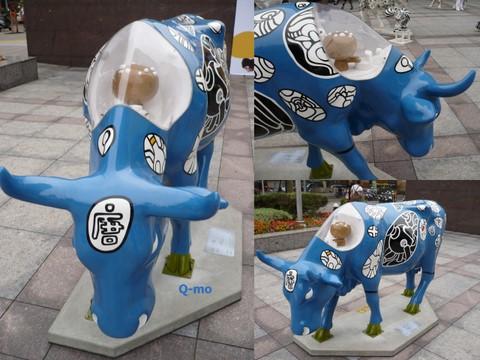 2009 台北奔牛節18.jpg