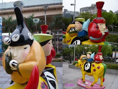 2009 台北奔牛節19.jpg