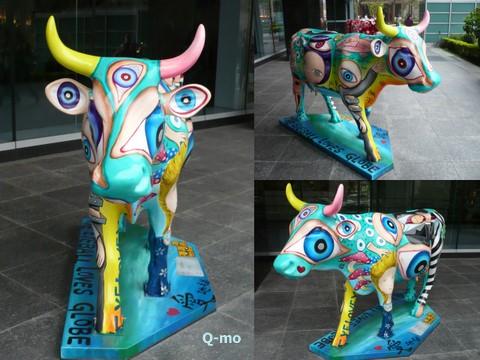 2009 台北奔牛節23.jpg